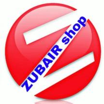 Logo Zubair Shop