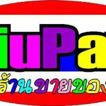LiupaxWorkshop