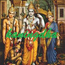 Kaningdha