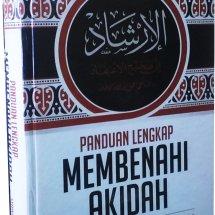 Salam Sunnah BookStore