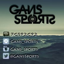 Gans Sports
