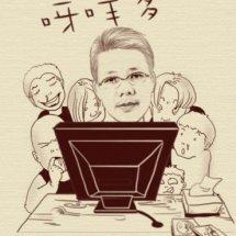 Mariyuk Online Shop