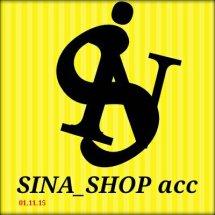SINA_SHOP acc