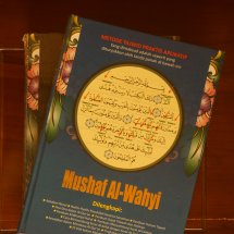 El-Wahyi Media
