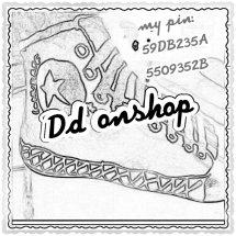 Dd_onshop
