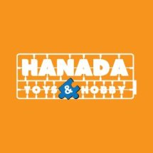 Hanada Toy's & Hobby