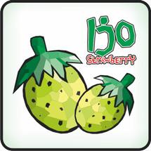 ijo strawberry