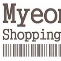 Myeongie Shopping Center
