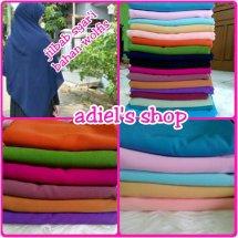 adiel's shop