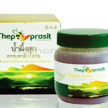 Thepprasit Honey
