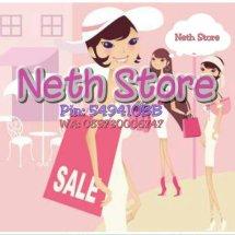 NETH STORE
