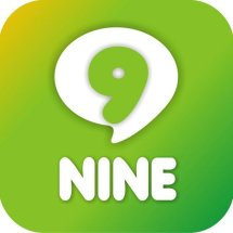 Nine Shine