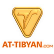 At Tibyan