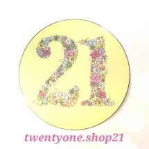 twenty one shop ptk