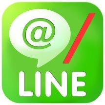 @rif line