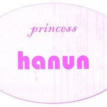 princess hanun
