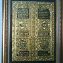 Kaligrafi Azizi