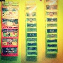 siva's shop
