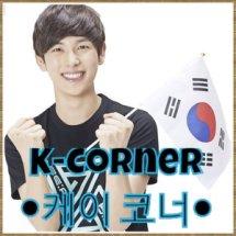 K-Corner