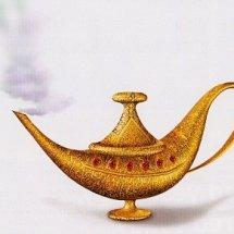 Aladin Jin Shop