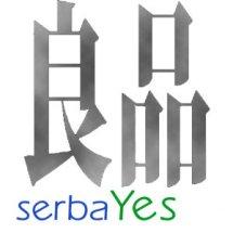 serbayes