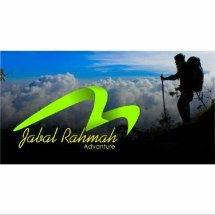 Jabal Rahmah Adventure