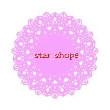 star_shope