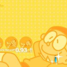 Bolaemon Online Store