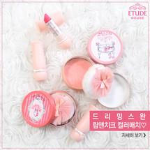 Jurangan kosmetik Korea