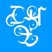 Logo CHZ