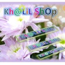 Khalil Shop