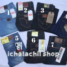 ichalachil shop