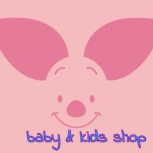 Piggy baby & kids shop