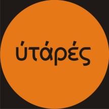 utapes