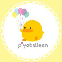piyoballoon