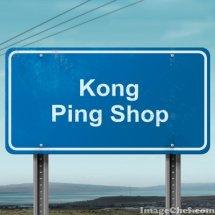KONG PING SHOP