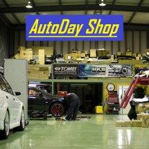 Logo AutoDay Shop