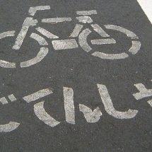 VIST Bicycle Part Shop