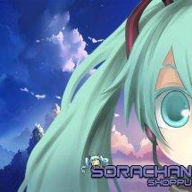Logo SoraChan Shoppu
