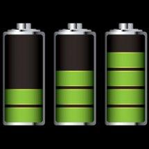 gudang-baterai