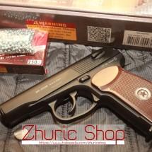 Shuric Shop
