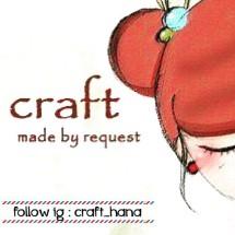 Hana Craft