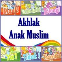 Muslim Store 77