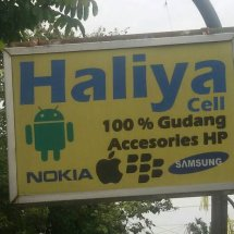 haliya shop