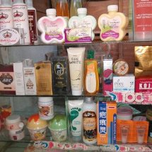 vego shop