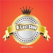 D'Last Shop