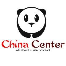 China Center