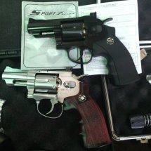 Basis Airgun