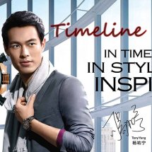 timelinewatch