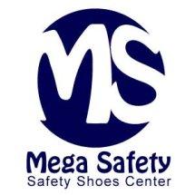 Logo Mega Safety